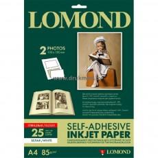 Фотобумага Lomond глянцевая самоклеющаяся A4, 85 г/м, 2 деления, 25 л. (2410223)