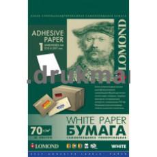 Бумага Lomond самоклеющаяся универсальная A4, 70 г/м2,  50 л. (2100005)