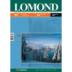 Фотобумага Lomond матовая односторонняя  A4, 180 г/м, 25 л. (0102037)