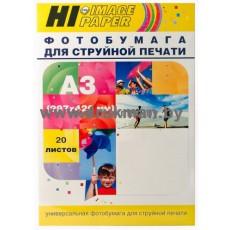 Бумага Hi-IMAGE сублимационная матовая односторонняя А3, 100 г/м2, 20л.