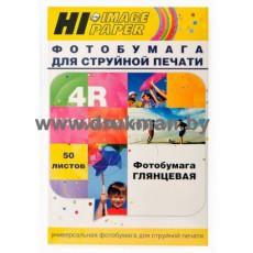 Фотобумага Hi-IMAGE глянцевая односторонняя 102х152, 230 г/м, 50 л.