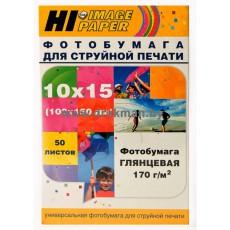 Фотобумага Hi-IMAGE глянцевая односторонняя 10x15, 170 г/м, 50 л.