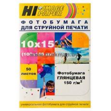 Фотобумага Hi-IMAGE глянцевая односторонняя 10x15, 150 г/м, 50 л.