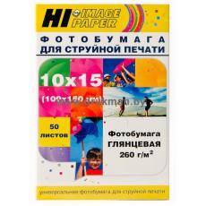 Фотобумага Hi-IMAGE глянцевая односторонняя 10x15, 260 г/м, 50 л.