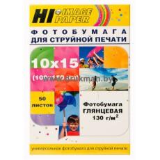 Фотобумага Hi-IMAGE глянцевая односторонняя 10х15, 130 г/м,50л.