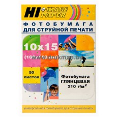 Фотобумага Hi-IMAGE глянцевая односторонняя 10x15, 210 г/м, 50 л.