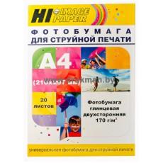 Фотобумага Hi-IMAGE глянцевая двусторонняя A4, 170 г/м, 20 л.