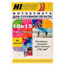 Фотобумага Hi-IMAGE глянцевая двусторонняя 10x15, 170 г/м, 50 л.