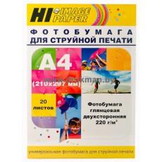 Фотобумага Hi-IMAGE глянцевая двусторонняя A4, 220 г/м, 20 л.