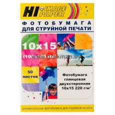 Фотобумага Hi-IMAGE глянцевая двусторонняя 10x15, 220 г/м, 50 л.