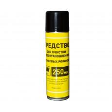 Средство Hi-Black для очистки и восстановления резиновых роликов, аэрозоль 250 мл