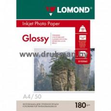 Фотобумага Lomond глянцевая двусторонняя А4, 180 г/м2, 50 л. (0102065)
