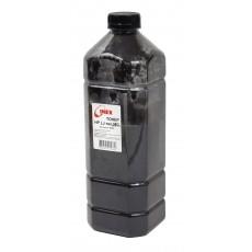 Девелопер Sharp AR-163/201/M160/M205/AR5316/5320 (O) AR202LD