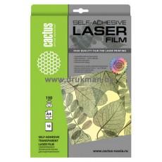 Пленка Cactus A4, 150 г/м2, 10 л., глянцевая прозрачная самоклеющаяся для лазерной печати (CS-LFSA4150)
