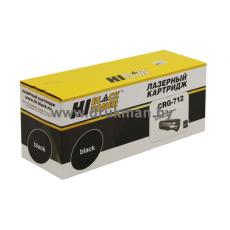Картридж Hi-Black для Canon LBP-3010/3100, 2K (HB-№712)