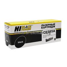 Картридж Hi-Black для HP LJ Pro P1102/P1120W/ M1212nf/M1132MFP/ Canon 725, 1.6K  (HB-CE285A)