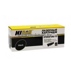 Картридж Hi-Black для HP LJ Pro M225MFP/M201/Canon №737, 2.4K с чипом (HB-CF283X)