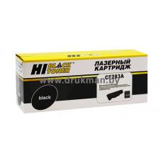 Картридж Hi-Black для HP LJ Pro M125/M126/M127/M201/M225MFP, 1.5K (HB-CF283A)
