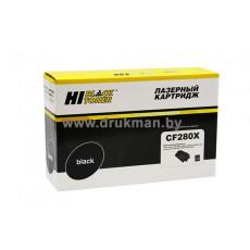 Картридж Hi-Black для HP LJ Pro 400 M401/Pro 400 MFP M425, 6,9K (HB-CF280X)